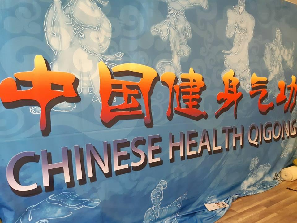 health-qigong